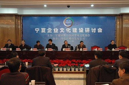 ??_自治区人大副主任冯炯华,自治区政协副主席解孟林出席研讨会.