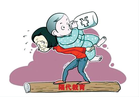 动漫 卡通 漫画 设计 矢量 矢量图 素材 头像 550_387