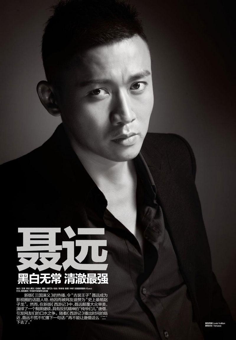 高清组图:聂远登杂志封面 黑白大片展现沉稳魅力