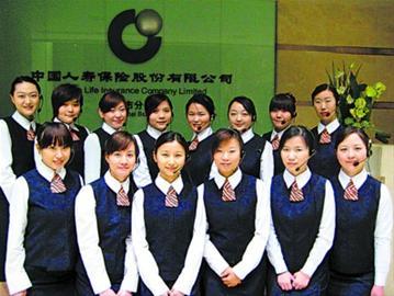 中国人寿(客户服务中心)网点 中国人寿(客户服务中心)网点营业时间...