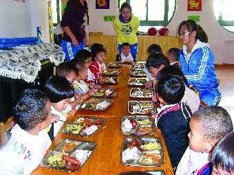 新加坡公立幼儿园pcf
