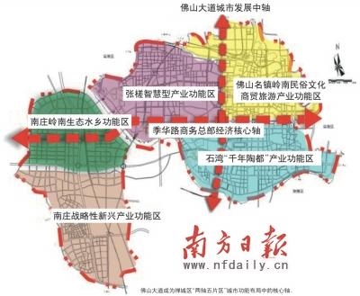 禅城区地图展示图片