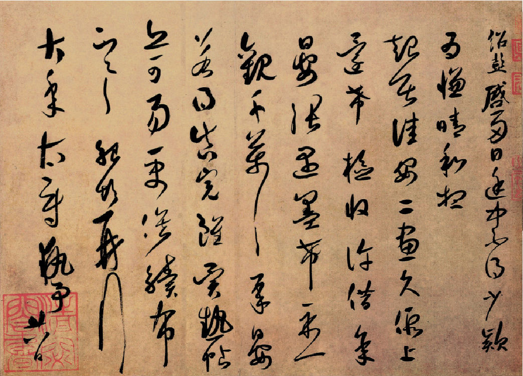 """汉初通行的手写体是草隶(即草率的隶书).后逐渐发展成""""章草""""."""