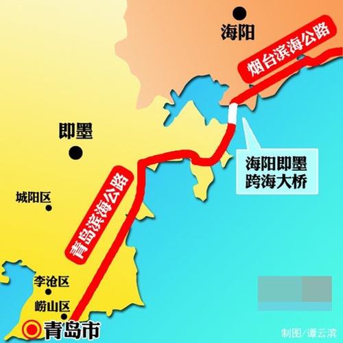 同时,这条滨海交通大动脉的贯通将青岛,烟台,威海连起来,即墨市丰城镇