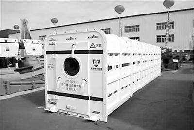 """救生舱"""",近日通过国家安全生产重庆矿用设备检测检验中心的连续4次井"""
