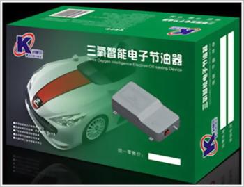 科赛尔高效汽车节油器 环保节能深入人心高清图片