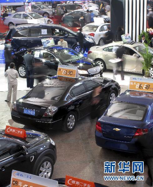2011沈阳春季车展开幕
