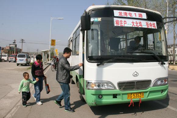 柳微小型客车电路图