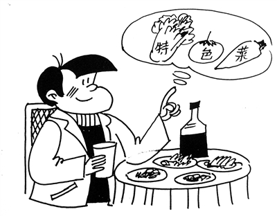 动漫 简笔画 卡通 漫画 手绘 头像 线稿 400_312