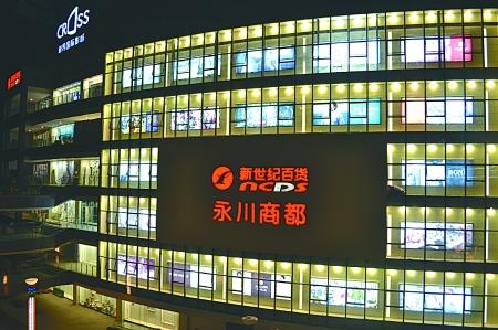 新闻台 新闻中心    购书节活动丰富精彩   4月28日至5月8日,