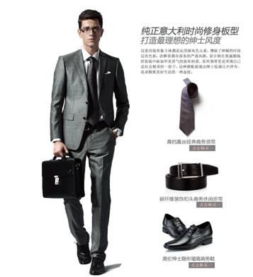 黑皮鞋白袜子帅哥