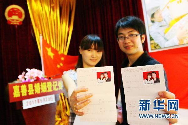 http:\/\/news.cntv.cn\/20110521\/102144.shtml