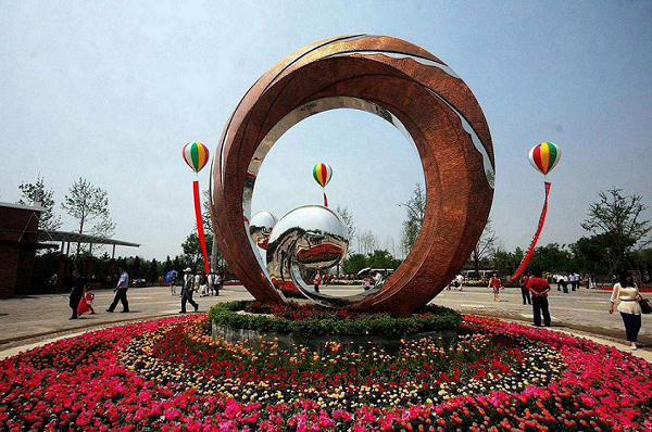 安兴融中?_第二十三届北京大兴西瓜节开幕