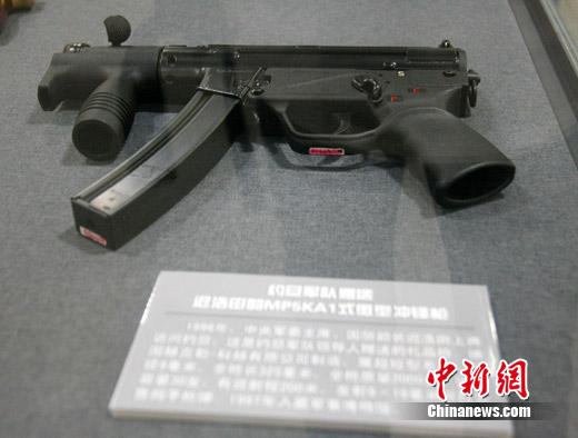 微型冲锋_中国政要获赠礼品枪沈阳展出