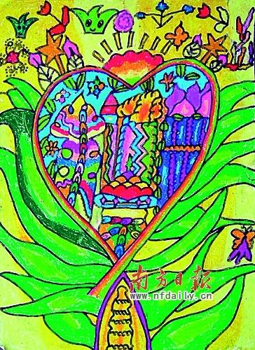 儿童画 364_500 竖版 竖屏