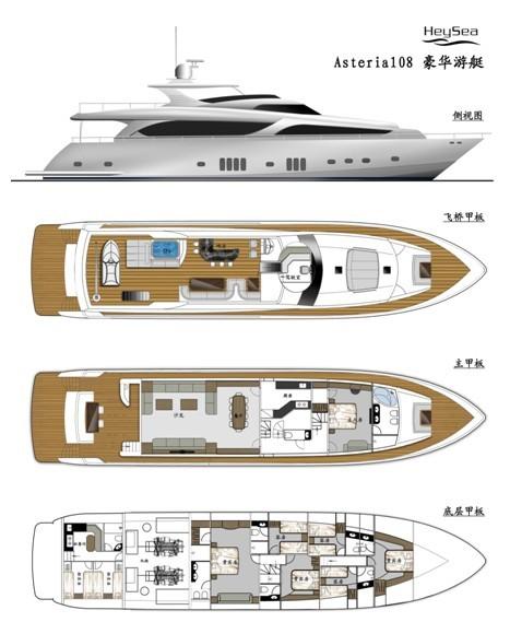 http://tv.cn/20110608/113329.shtml模图纸黑木船珍珠号图片