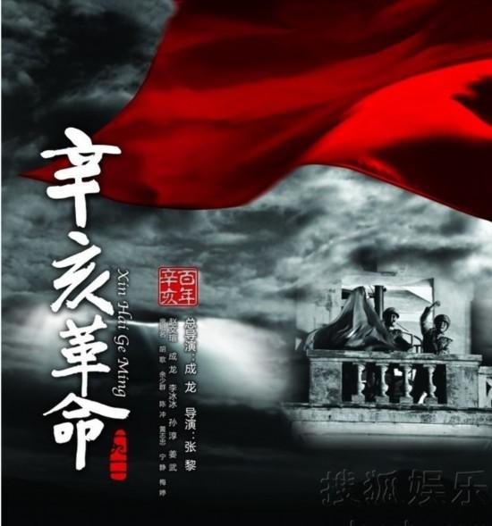 红色革命主题背景素材