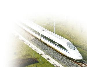 菏泽有高铁吗_有到上海的高铁吗