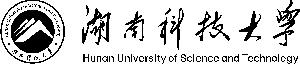 湖南科技大学_新闻中心