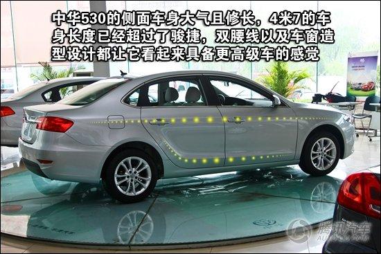 华晨中华530轮毂-全新自主家轿 华晨中华530到店实拍高清图片