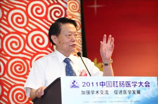 """""""2011中国肛肠医学大会""""北京召开""""+pindao+"""""""