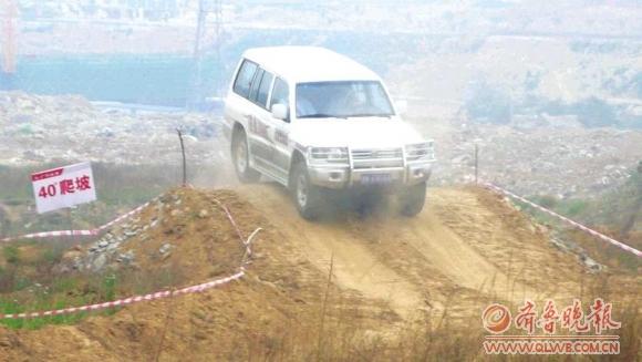 广汽长丰三菱帕杰罗 猎豹大型试乘试驾会圆满成功 高清图片