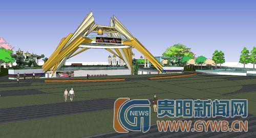贵阳筑城广场主题雕塑四个设计方案面征集市民意见