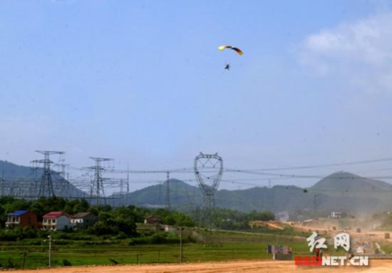 动力伞电力线路巡检成功