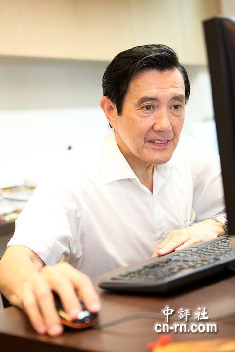 30分钟塞爆网页,台湾加油赞]组图:马英九脸书号召早鸟打卡,早鸟,网页,RMRB [打卡马英九脸书虽然可以正常进入.