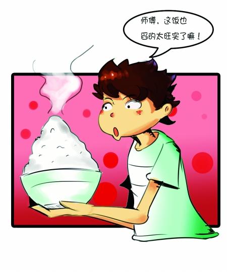 插画手绘 冬腌菜