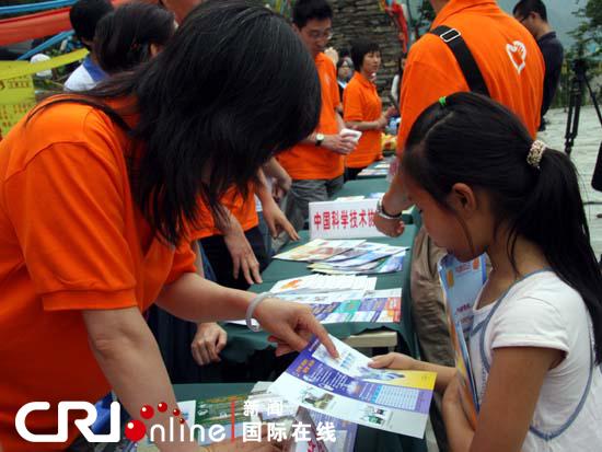 气象防灾减灾宣传志愿者中国行活动启动