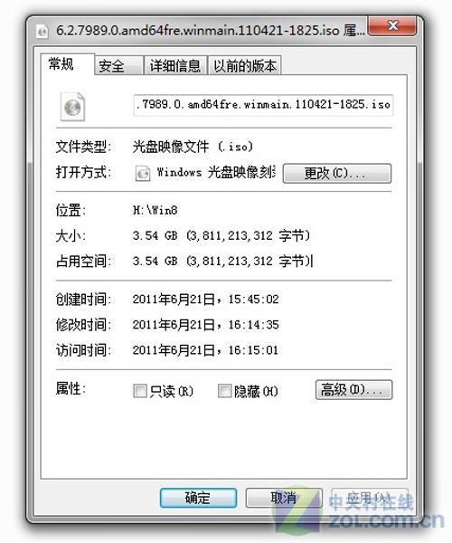 详解5大疑问 Windows 8泄露版抢先体验