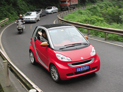 车辆提供:重庆斯玛特汽车销售有限公司高清图片