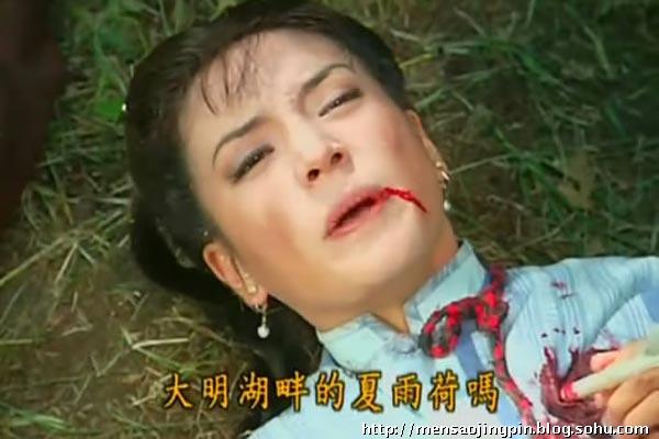 《还珠格格》小燕子很痛苦-网友恶搞 新还珠格格 逼湖南卫视出真招