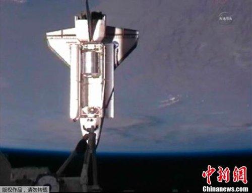 阿特兰蒂斯号返回地球 美30年航天飞机时代终结