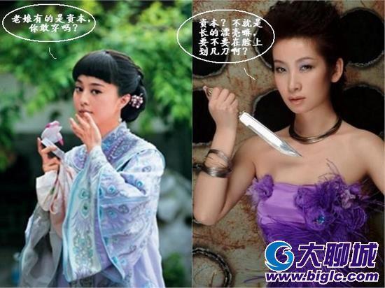 秦海璐为戏狂减肥,两月速瘦30斤~