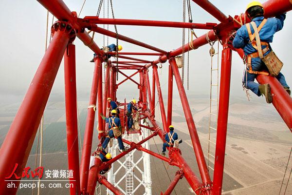铁塔安装施工队