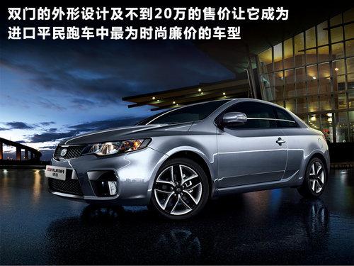 时尚个性 盘点日韩30万左右的平民跑车高清图片