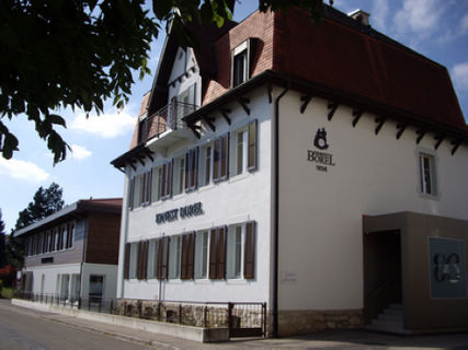 瑞士依波路表ERNEST BOREL 浪漫155周年