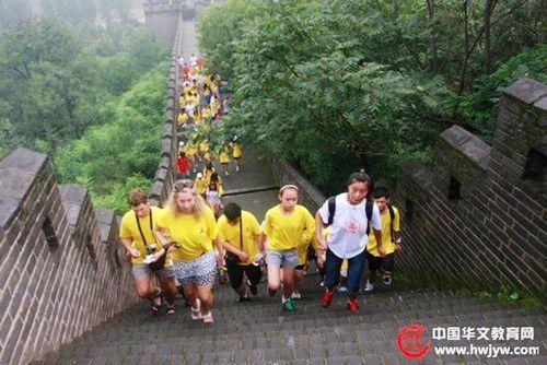 中国寻根之旅 天津营营员攀黄崖关长城称好汉