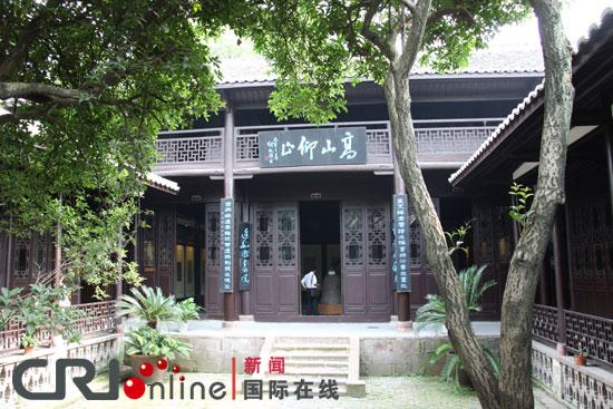 第八届网络媒体江西行成员参观南昌八大山人纪念馆