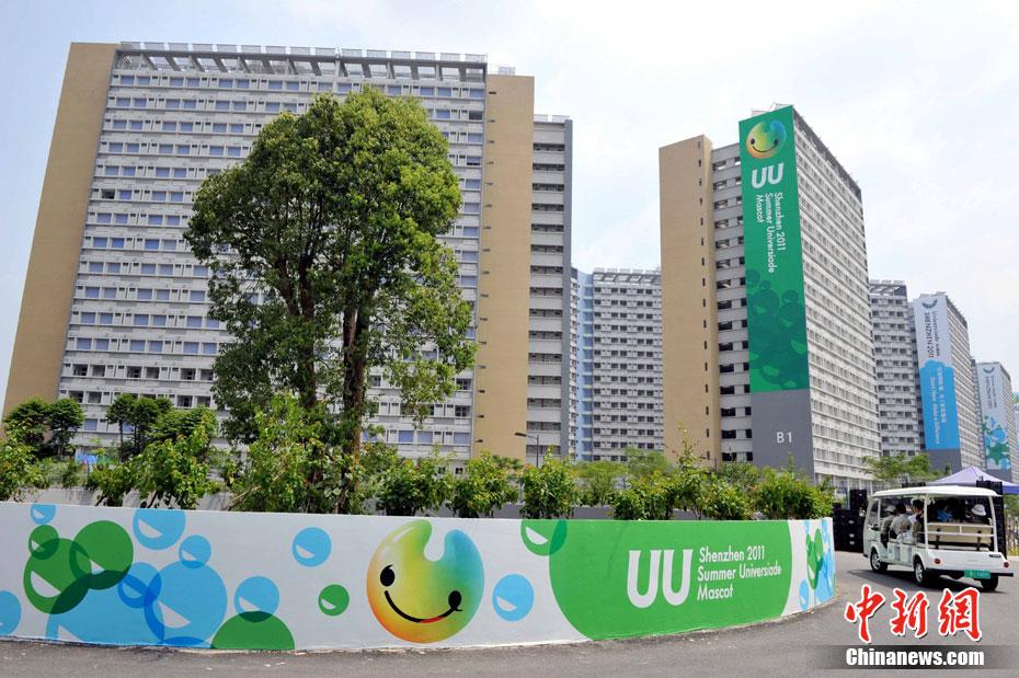 ...大学生夏季运动会即将在深圳举行,图为深圳街头宣传