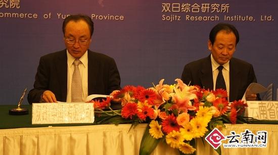 ...商务厅长熊清华(右)与双日综合研究所董事长多田幸雄签署合作...