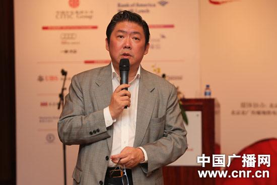 第十四届北京国际音乐节总体新闻发布会在京召开高清图片