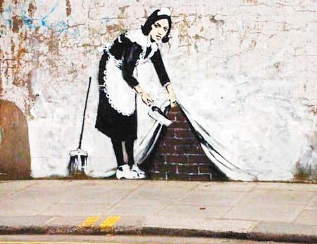班克斯的经典街头涂鸦作品(组图)