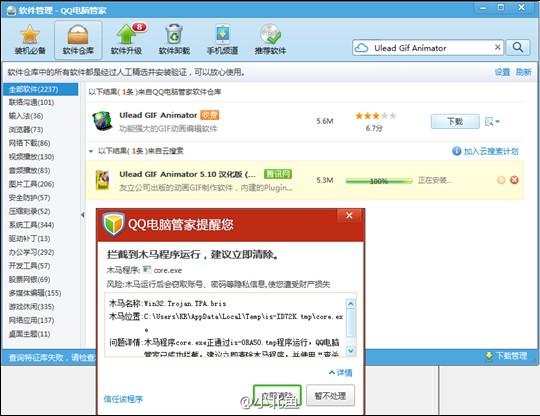 下载qq聊天软件_qq聊天软件官方下载2014_下载qq聊天软件最新版