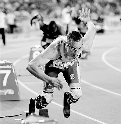 男子400米刀锋战士无缘决赛