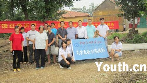 中国石油大学校会学习部2011暑期社会实践