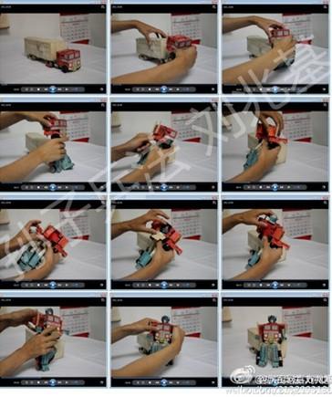 玩具产品结构手绘图