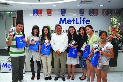 中美青年联合社会实践项目启动